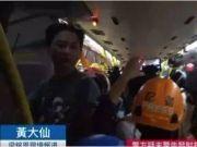 干得漂亮!苹果日报意外帮了香港警察一个大忙