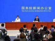 信息量真大 国务院港澳办针对香港局势表态来了