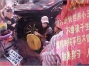 """赵本山徒弟控诉""""人面兽心"""",曝现场画面"""