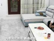 刘忠林告新婚妻子:为了结婚赔偿金花去上百万,被这个女人骗惨了