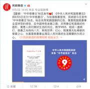 中国网友半年捐18亿 最有爱心省份排名出炉(图)