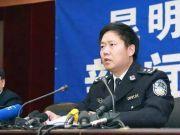 云南一公安局长落马气死母亲 受审时当庭大哭