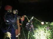 海南乐东渔船沉江2人失联 提醒台风季节请勿下水