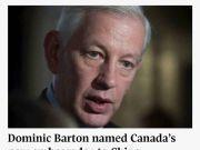 特鲁多政府任命鲍达民为新任加拿大驻华大使 曾获上海白玉兰纪念奖