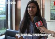 印度女子上海打车30公里被收750元 黑车司机罚1万