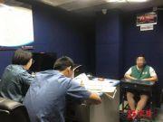 深圳一名无资质网约车司机猥亵女乘客 被行拘