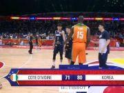 韩国击败科特迪瓦获首胜 罗健儿26+16领三人上双