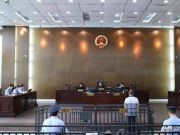 强奸幼女收受贿赂 桂林一公安局原刑侦大队长被判刑
