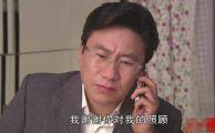 赵本山徒弟被举报包养大学生还嫖娼,已向赵本山下跪?