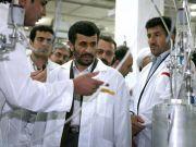 """伊朗正式宣布启动""""先进离心机"""":以增加浓缩铀储量"""