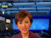 央视主播谈人民币颜值:不如说祖国山水加了美颜