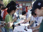 """颐和园古风护照 游客""""打卡""""9大经典景点深度游览颐和园"""