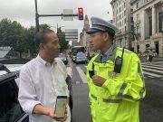 上海启用电子驾照 驾驶出租车时必须携带纸质行驶证