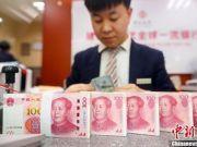 北京2019年企业工资指导线公布 看你能涨多少?