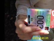 女子疑买假避孕套感染真菌 便利店:进货渠道正规