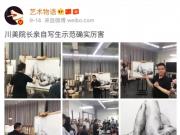 """中国人接受""""裸体艺术"""",究竟有多难?"""