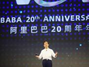 张勇定下阿里新目标:未来五年实现超10万亿以上的消费规模