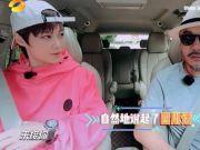 李宇春时隔5年再上《天天向上》 汪涵亲自开车接
