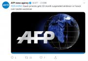 沙特公主巴黎打人:怀疑对方偷拍 被判10个月监禁
