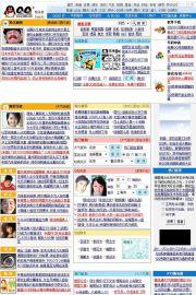 互联网时光机,十年前热门网站的首页截图