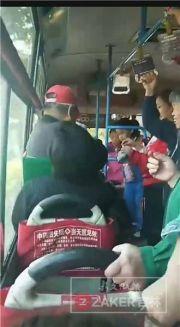 咋回事?大爷公交车上竟坐在女乘客怀里