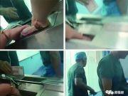 山西某县曝光:专家在手术室收1万块红包?你说