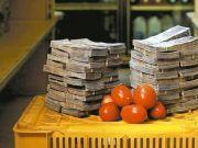 这个国家人人都是百万富翁 500万钞票买一公斤番茄