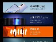 """小米发布目前最便宜5G手机 却被质疑""""假5G""""?"""