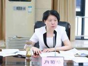 31岁升副厅级的她 成湖北省唯一女副省长