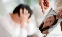 老公出轨女学生被判无罪,妻子却因知情不报被开除了