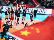 9连胜!世界杯中国女排3-1荷兰 提前两轮锁定奖牌