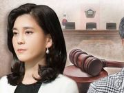 三星家族长女离婚被判141亿韩币,男方深表遗憾