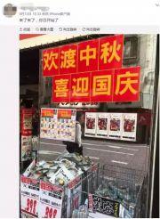 靠卖萌,帮日本年赚16亿!中国第一出海网红,让全世界眼红