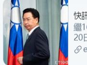 """丢7个""""邦交国"""" 蔡英文破陈水扁纪录"""