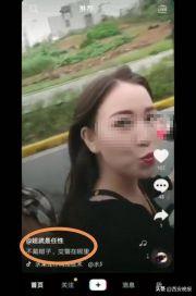 """""""姐就是任性""""!女子拍视频挑衅交警"""
