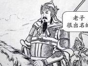 四川历史第一大悬案 终于破案