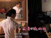 刘涛终于按耐不住了!和老公王珂吵起来,张凯丽三年前早已预言!