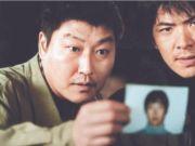 韩国杀人案嫌犯遭多名狱友爆料:他脸白手美,爱私藏淫秽照片