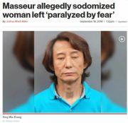 美国女顾客疑遭华裔按摩师侵犯90分钟而瘫痪昏厥