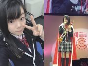 2018日本最可爱中学生