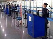 机场安检诡异微笑,真相是这种东西