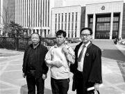 刘忠林被控强奸28年后获无罪:忌讳接触女性 整怕了