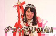 日本最美女高中生出炉 网友:冠军亮了