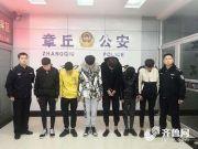 6名青少年网络主播穿日本军服招摇过市被拘