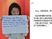 惊呆了!原来外国老百姓这么看待中国:被打脸!
