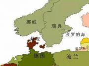 这个八杆子打不着的小国,为何视中国为安全威胁?