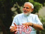 """印度反卫星试验""""成功""""第四个具备反卫星能力?"""