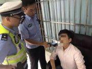 俩男子酒后驾车高速被查,反问交警:你们国庆节不休息?