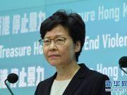 香港特区政府订立《禁止蒙面规例》5日起开始生效