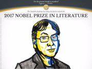 诺贝尔文学奖10日揭晓,今年将公布两年的获得者